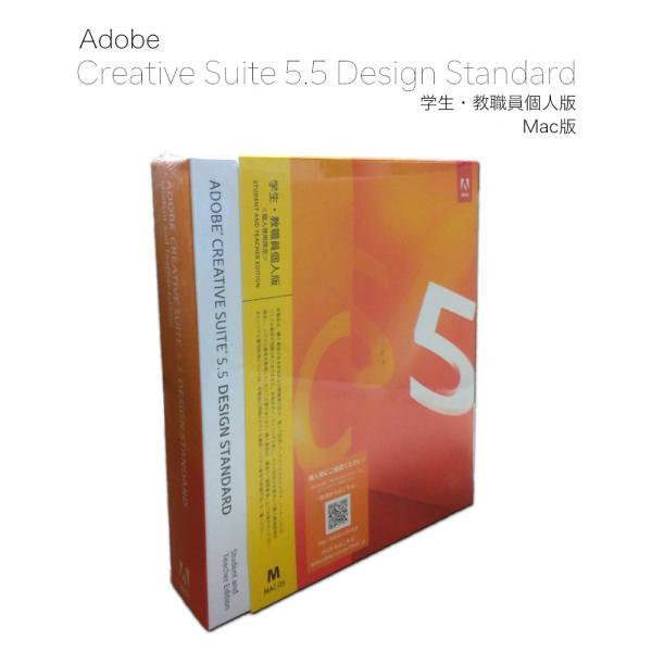 未開封品 アドビ Creative Suite 5.5 Design Standard Mac アカデミック 動画、画像、音楽ソフト|reneeds