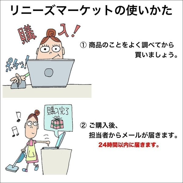 Affinity Photo ダウンロード版 画像加工 写真 Windows Mac 動画、画像、音楽ソフト|reneeds|02