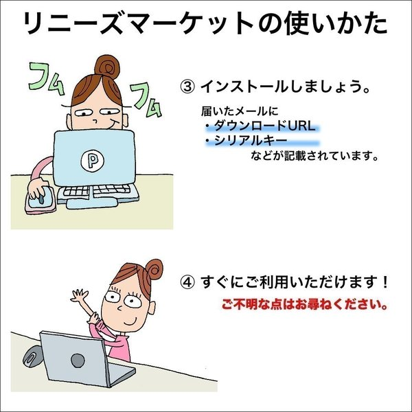 Affinity Photo ダウンロード版 画像加工 写真 Windows Mac 動画、画像、音楽ソフト|reneeds|03