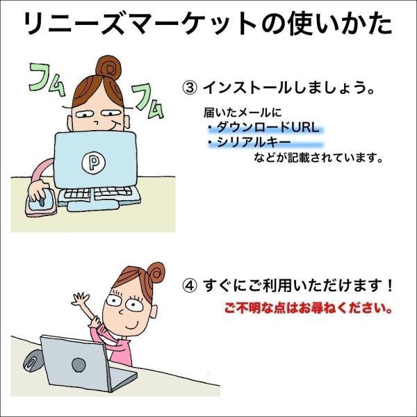 動画編集ソフト Filmora 9 Mac ダウンロード かんたん Youtube ムービー 動画、画像、音楽ソフト|reneeds|03