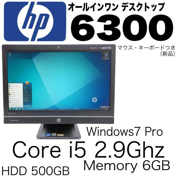Hp compaq pro 6300 windows 7