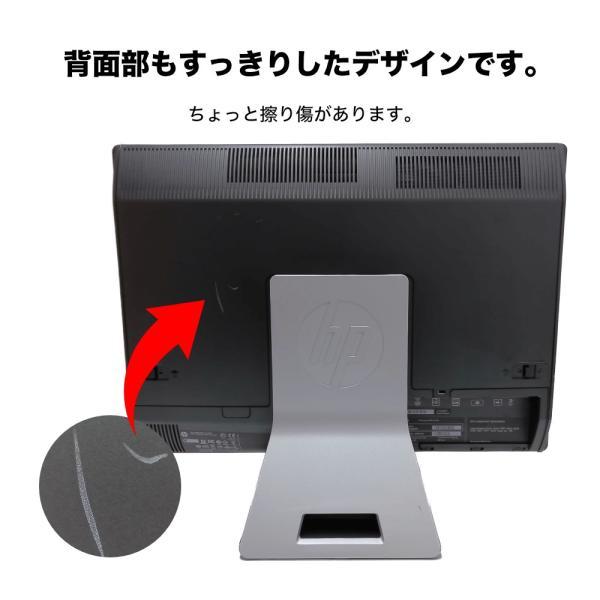 HP Compaq Pro 6300 All-In-One Core i5 6GB Windows 7 一体型