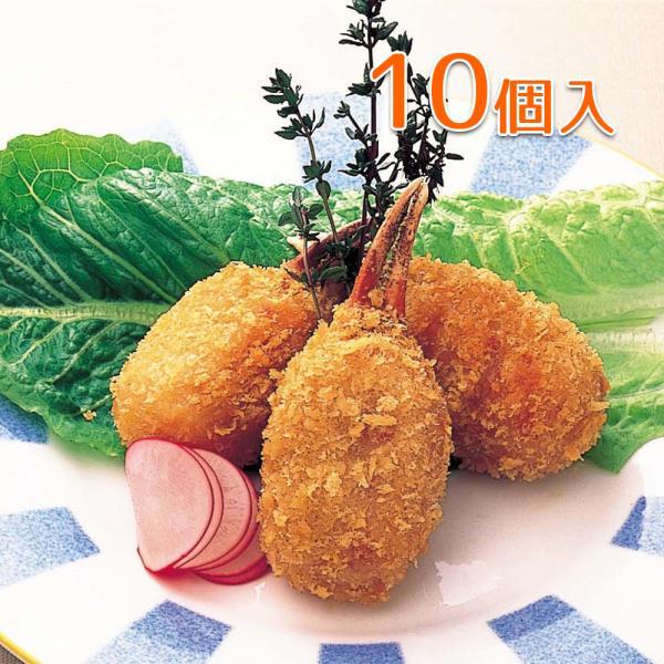 冷凍 大冷 グルメかに身入爪フライ 10個入り 業務用食品 10,000円以上で送料無料