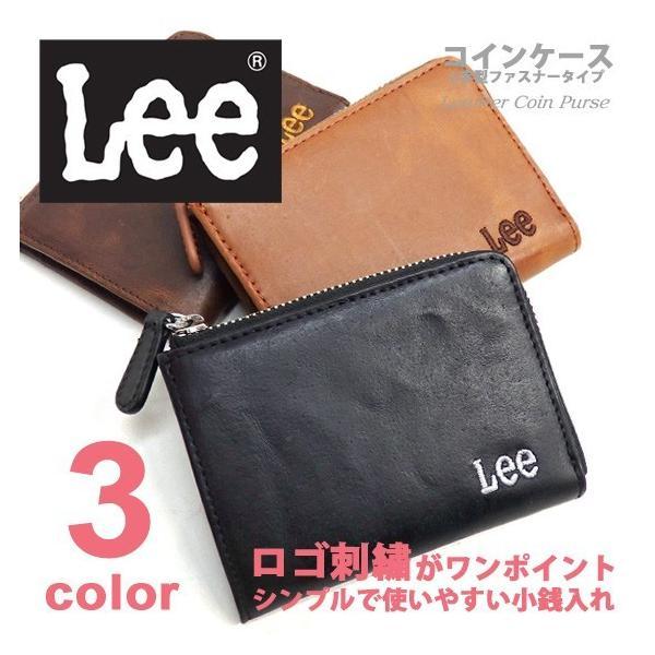 Lee財布リー小銭入れ0520372ロゴ刺繍L字型ファスナーコインケースメンズレディースLEE-007