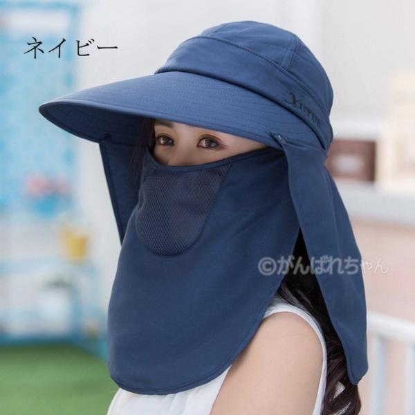 レディース つば広帽子 UVカットハット 紫外線対策 サンバイザー 取外し可 折畳み可 母の日 日焼け止め オシャレ 大人気 アウトドア 春夏秋 おしゃれ|rensei|16