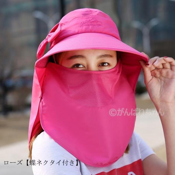 レディース つば広帽子 UVカットハット 紫外線対策 サンバイザー 取外し可 折畳み可 母の日 日焼け止め オシャレ 大人気 アウトドア 春夏秋 おしゃれ|rensei|17