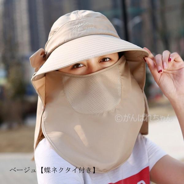 レディース つば広帽子 UVカットハット 紫外線対策 サンバイザー 取外し可 折畳み可 母の日 日焼け止め オシャレ 大人気 アウトドア 春夏秋 おしゃれ|rensei|19