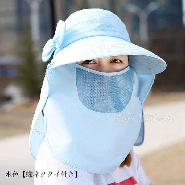 レディース つば広帽子 UVカットハット 紫外線対策 サンバイザー 取外し可 折畳み可 母の日 日焼け止め オシャレ 大人気 アウトドア 春夏秋 おしゃれ|rensei|20