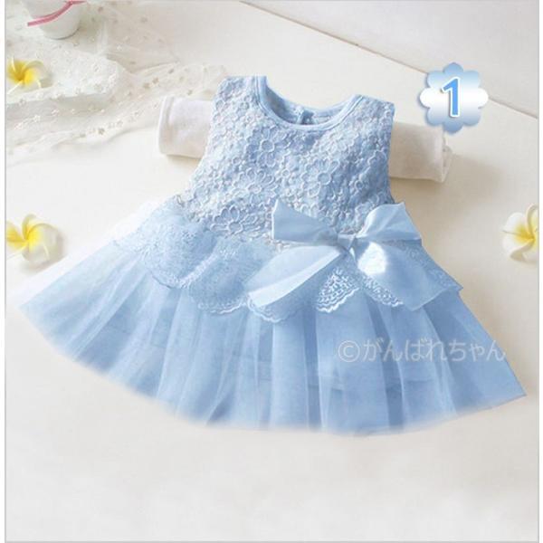【12色】ベビードレス 結婚式 80 お宮参り 新生児 ベビードレス70 退院 赤ちゃん 出産祝い キッズワンピース お誕生日会 ワンピース 子供ドレス カジュアル|rensei|02