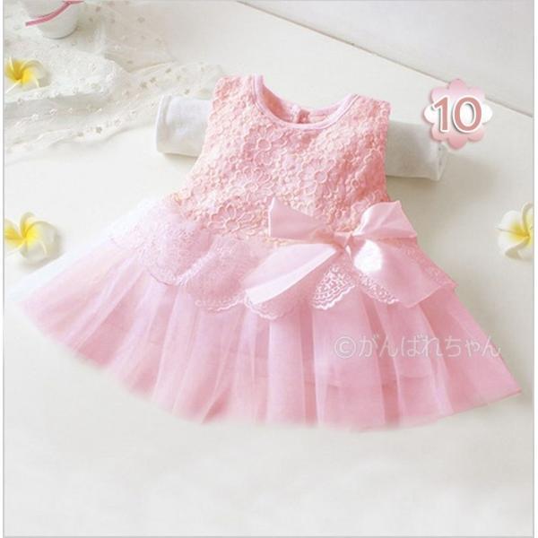 【12色】ベビードレス 結婚式 80 お宮参り 新生児 ベビードレス70 退院 赤ちゃん 出産祝い キッズワンピース お誕生日会 ワンピース 子供ドレス カジュアル|rensei|11