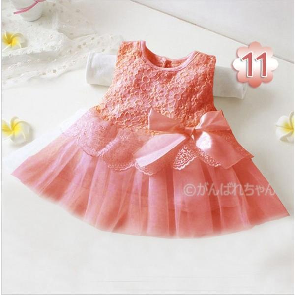 【12色】ベビードレス 結婚式 80 お宮参り 新生児 ベビードレス70 退院 赤ちゃん 出産祝い キッズワンピース お誕生日会 ワンピース 子供ドレス カジュアル|rensei|12