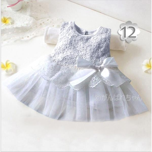 【12色】ベビードレス 結婚式 80 お宮参り 新生児 ベビードレス70 退院 赤ちゃん 出産祝い キッズワンピース お誕生日会 ワンピース 子供ドレス カジュアル|rensei|13