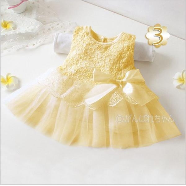 【12色】ベビードレス 結婚式 80 お宮参り 新生児 ベビードレス70 退院 赤ちゃん 出産祝い キッズワンピース お誕生日会 ワンピース 子供ドレス カジュアル|rensei|04