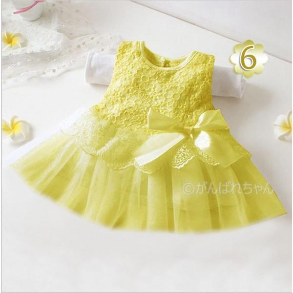 【12色】ベビードレス 結婚式 80 お宮参り 新生児 ベビードレス70 退院 赤ちゃん 出産祝い キッズワンピース お誕生日会 ワンピース 子供ドレス カジュアル|rensei|07