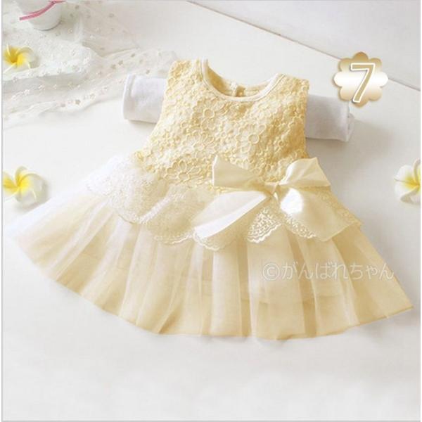 【12色】ベビードレス 結婚式 80 お宮参り 新生児 ベビードレス70 退院 赤ちゃん 出産祝い キッズワンピース お誕生日会 ワンピース 子供ドレス カジュアル|rensei|08