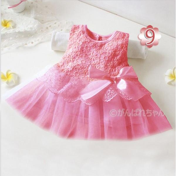 【12色】ベビードレス 結婚式 80 お宮参り 新生児 ベビードレス70 退院 赤ちゃん 出産祝い キッズワンピース お誕生日会 ワンピース 子供ドレス カジュアル|rensei|10