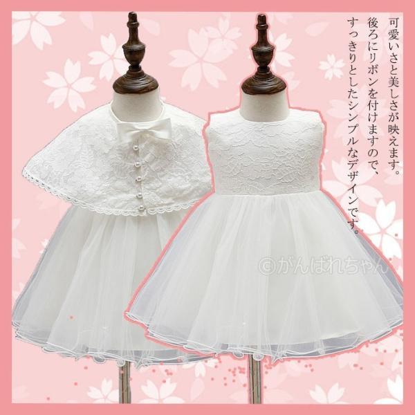 5cf0c79d5f840 ベビードレス フォーマル ベビー服 女の子 ワンピース 子供ドレス フォーマル ベビー 赤ちゃん出産祝い キッズドレス 子供