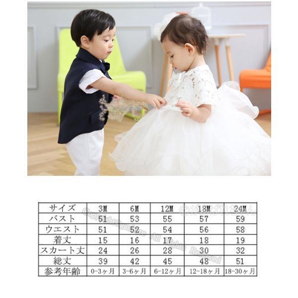 ベビードレス フォーマル ベビー服 女の子 ワンピース 子供ドレス フォーマル ベビー 赤ちゃん出産祝い キッズドレス 子供服 結婚式 お誕生日会 記念日|rensei|09