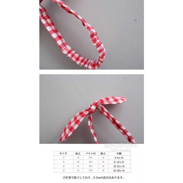 ベビー服 ギンガムチェック韓国子ども服 長袖 ワンピース 卒業・入学・入園式・結婚式・お祝い 子供服 ベビー フォーマル・ドレス 赤ちゃん|rensei|12