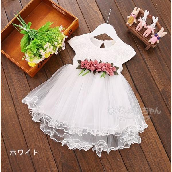ベビー服 夏 女の子 6ヶ月 1歳記念日 2歳誕生日 チュールドレス 子供 ベビーワンピース 結婚式 お誕生日会 お祝い 結婚式 ドレス フォーマル キッズドレス|rensei|05