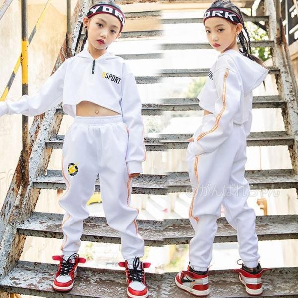 e95f6adfa95da4 子供 ダンス 衣装 ヒップホップ 韓国子ども服 新作 秋着 女の子 長袖 スウエット 上下 キッズ
