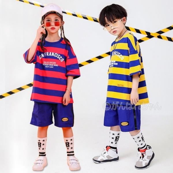 52d55c529abcf キッズダンス衣装 ヒップホップ 衣装 ダンストップス ボーダー柄 Tシャツ 子ども用 韓国子供