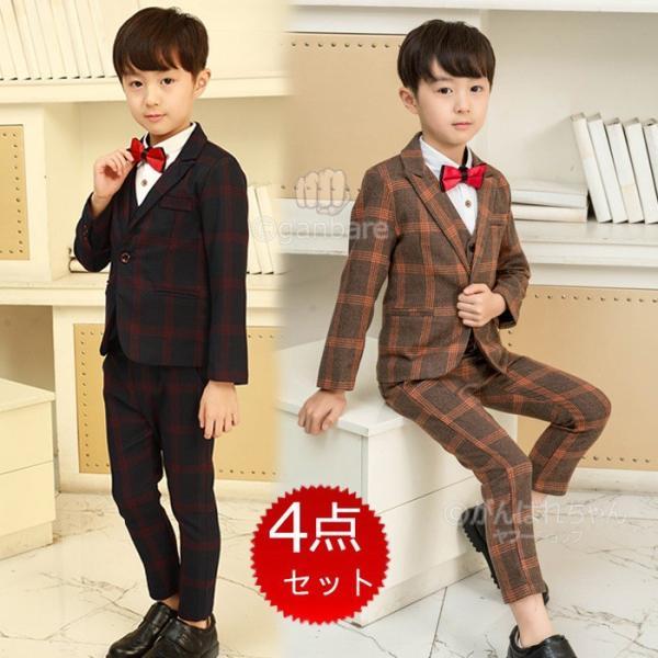 8f2f48d84106b  蝶ネクタイおまけ 男児スーツ入学式 スーツ 男の子 女の子 子供スーツ 園式