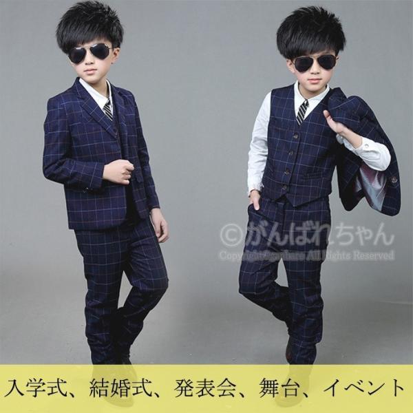 315a3984051b8 男の子 子供スーツ 入学式 フォーマルスーツ 3点セット スーツ フォーマル 子供服 七五三 発表 ...