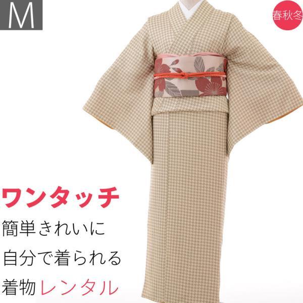 着物 レンタル Mサイズ 京袋帯セット 白・千鳥格子|rental-kimono