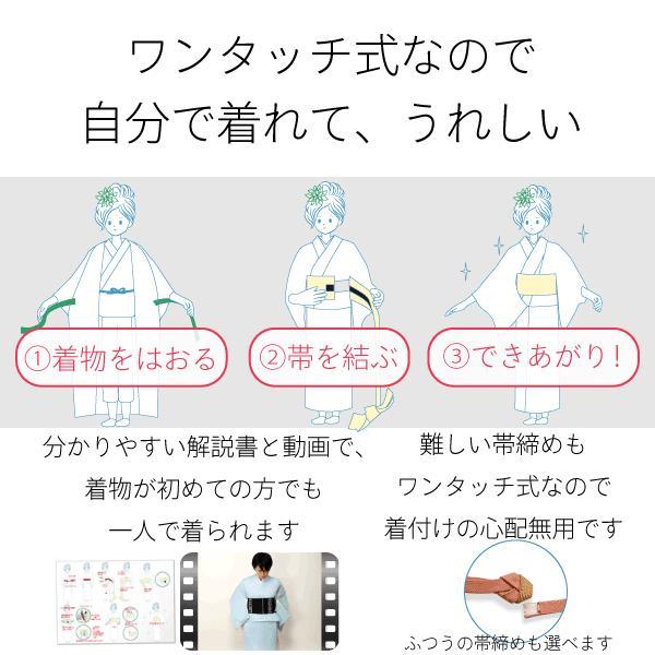 着物 レンタル Mサイズ 京袋帯セット 白・千鳥格子|rental-kimono|05