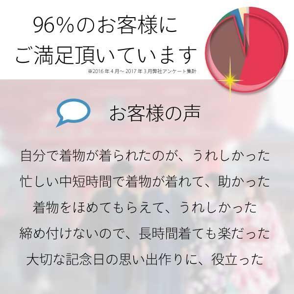 着物 レンタル Mサイズ 京袋帯セット 白・千鳥格子|rental-kimono|07
