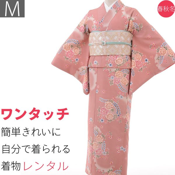 着物 レンタル 袋帯 セット Mサイズ レディース ピンク 椿 rental-kimono