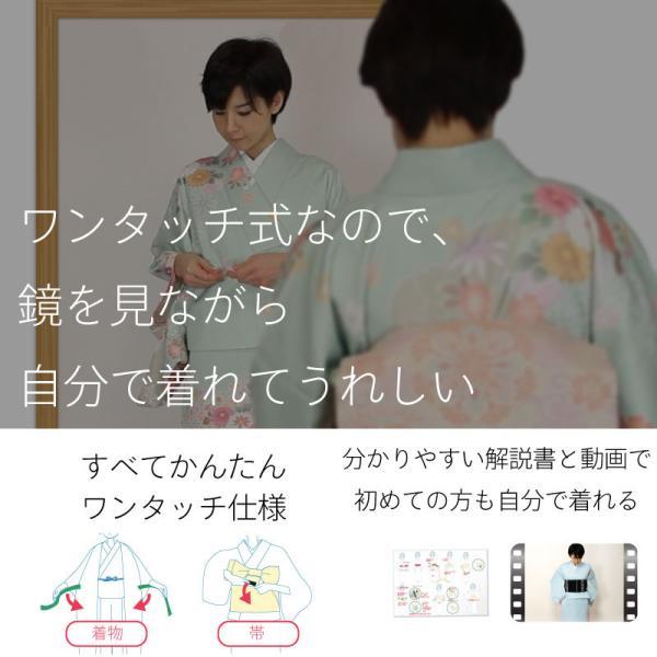 着物 レンタル セット Mサイズ レディース 緑・牡丹|rental-kimono|05