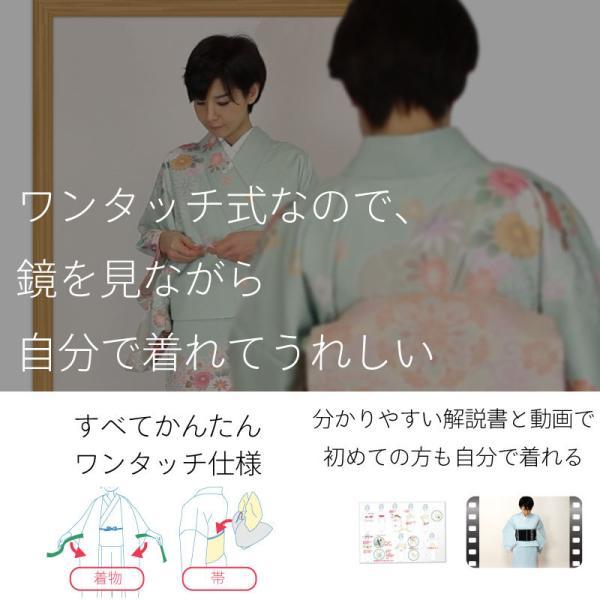 小振袖 レンタル Mサイズ 変わり結び袋帯セット 簡単 青 牡丹 藤 rental-kimono 05