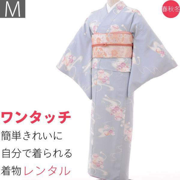 着物 レンタル Mサイズ 袋帯セット レディース 水色 貝桶文|rental-kimono