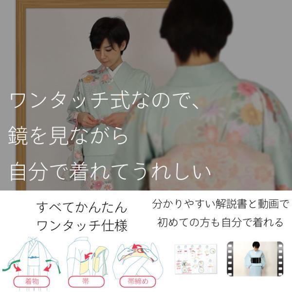 着物 レンタル Mサイズ 袋帯セット 緑・縦縞モダン ワンタッチ式|rental-kimono|05