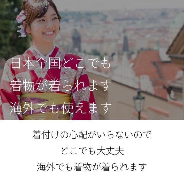 着物 レンタル Mサイズ 袋帯セット 緑・縦縞モダン ワンタッチ式|rental-kimono|06