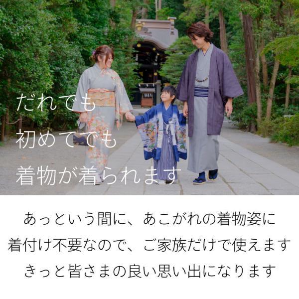 着物 レンタル Mサイズ 袋帯セット 緑・縦縞モダン ワンタッチ式|rental-kimono|07