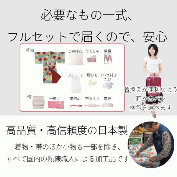 着物 レンタル Mサイズ 袋帯セット 緑・縦縞モダン ワンタッチ式|rental-kimono|08