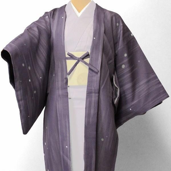 羽織 レンタル オプション レディース 紫 水玉散らし rental-kimono