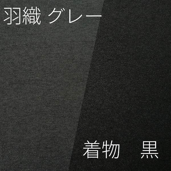 男性 着物+羽織 レンタル セット Mサイズ メンズ 黒/グレー rental-kimono 03
