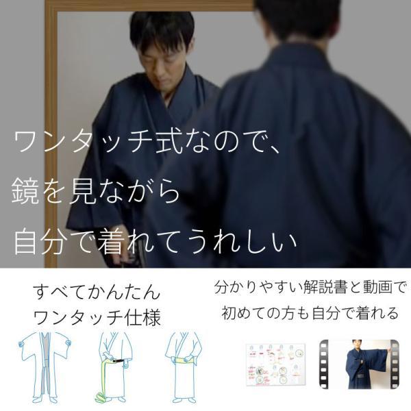 男性 着物+羽織 レンタル セット Mサイズ メンズ 黒/グレー rental-kimono 06