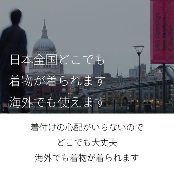 男性 着物+羽織 レンタル セット Mサイズ メンズ 黒/グレー rental-kimono 07