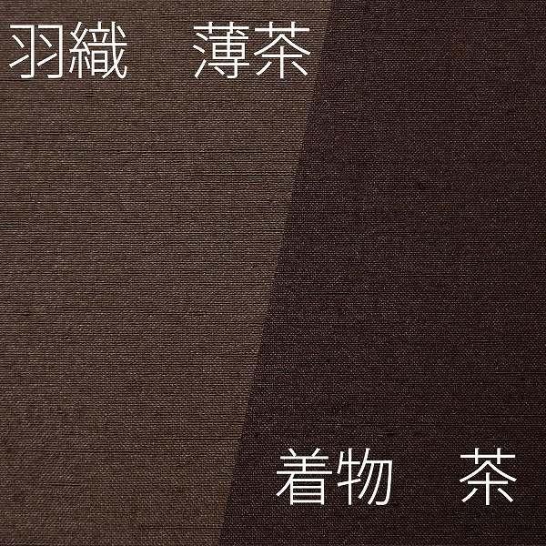 男性 着物+羽織 レンタル セット Mサイズ メンズ 茶色|rental-kimono|03