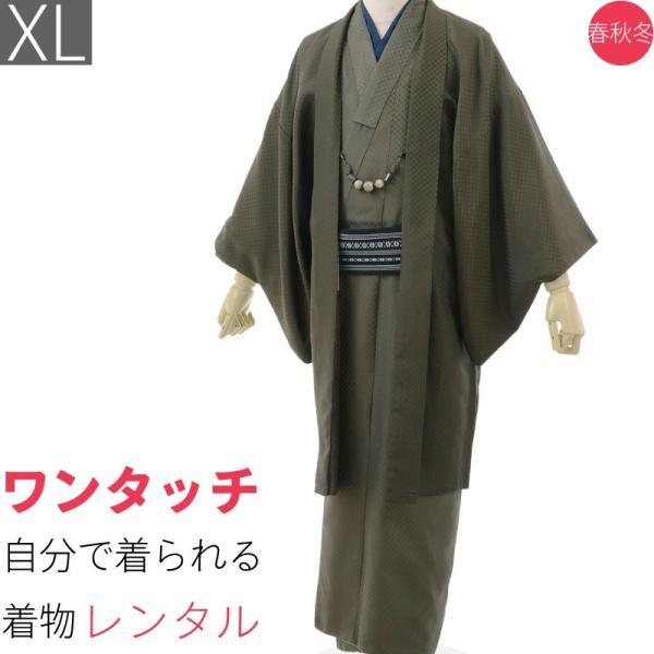 男性 着物・羽織 レンタル XLサイズ メンズ 緑利休鼠 御召風|rental-kimono