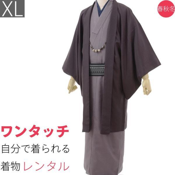 男性 着物・羽織 レンタル XLサイズ メンズ 紫 市松 御召風|rental-kimono