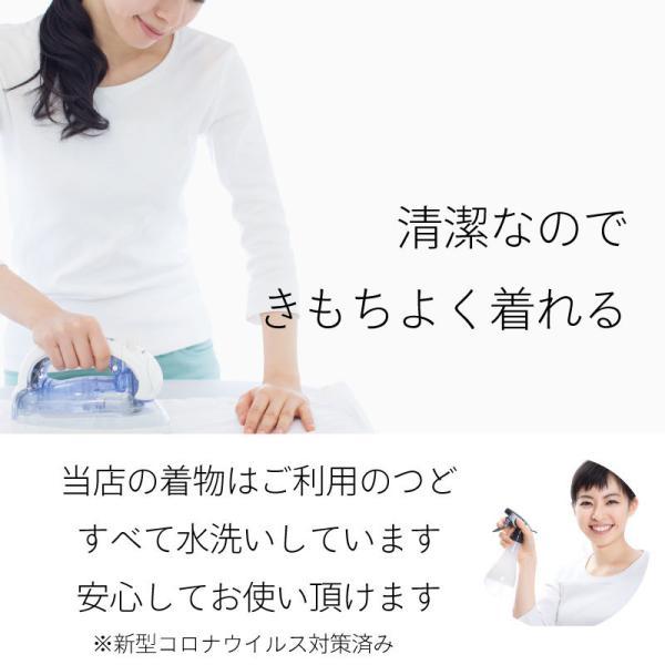 男性 着物・羽織 レンタル XLサイズ メンズ 紫 市松 御召風|rental-kimono|09