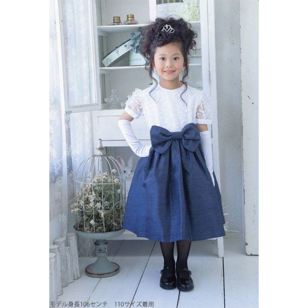 子供ドレスレンタル  靴セット 女の子用フォーマルドレス 日本製  021-KN ネイビー フォーマル 女の子 100 110 120 130サイズ キッズ 結婚式|rentaldress-kids|04