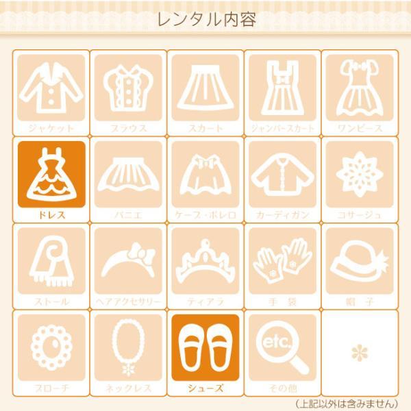 子供ドレスレンタル  靴セット 女の子用フォーマルドレス 日本製  021-KN ネイビー フォーマル 女の子 100 110 120 130サイズ キッズ 結婚式|rentaldress-kids|05