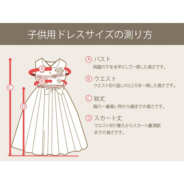 子供ドレスレンタル  靴セット 女の子用フォーマルドレス 日本製  021-KN ネイビー フォーマル 女の子 100 110 120 130サイズ キッズ 結婚式|rentaldress-kids|07